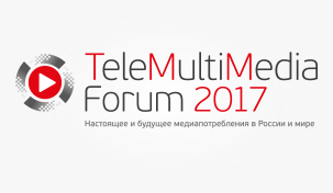 TeleMultiMedia Forum 2017