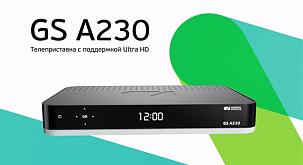 GS Group открывает для телезрителей сверхвысокую четкость телевидения в формате Ultra HD